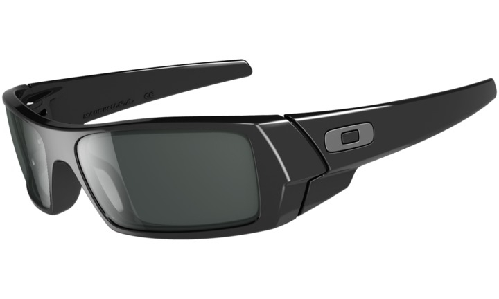 military oakley gascan sunglasses  what sunglasses can you use (are authorized) in the army?