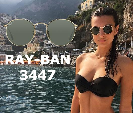 emily ratajkowski sunglasses